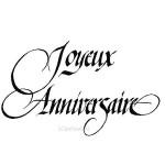 Tampon bois - Joyeux anniversaire n°3 - 5.2 x 3.3 cm